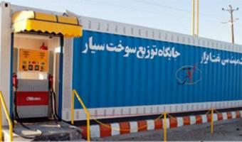 سوخترسانی سیار به در راه ماندگان برف در اتوبانهای تهران – قم و تهران – کرج