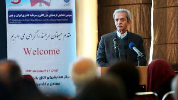 ایران و چین همکاری در زمینه غذای حلال را آغاز کنند
