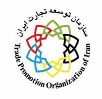 سازمان توسعه تجارت برای تجار چه پاسخی دارد؟