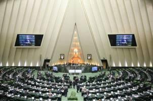 مجوز به وزارتخانههای تعاون و ارتباطات برای فروش اموال غیرمنقول مازاد تا سقف ۵۰۰۰ میلیارد ریال