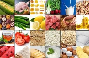 روایت بانک مرکزی از ارزانی و گرانی مواد خوراکی