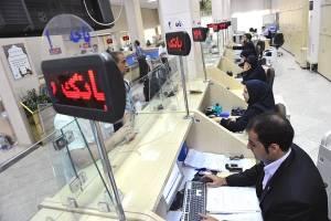 مسابقه بانکها برای فروش اوراق مشارکت