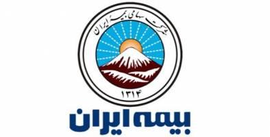 بیمه ایران خسارت فرود اضطراری قشم ایر را جبران میکند