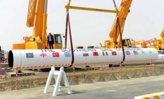 آمادگی اروپا برای مذاکره درباره پیوستن ایران به کریدور گاز جنوب
