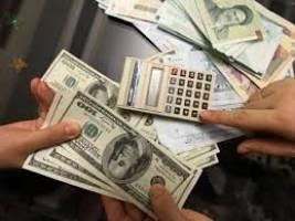 نرخ کنونی دلار غیر واقعی است