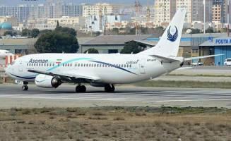 هواپیمای سقوط کرده ۶۰ مسافر و ۶ کروی پرواز داشته است