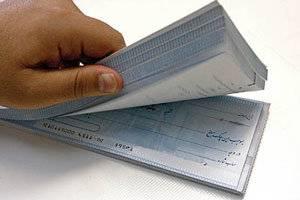 ۱.۴ میلیون چک برگشت خورد