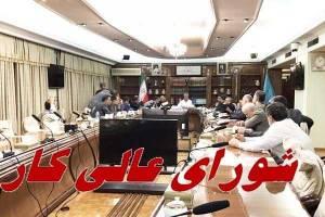 ادامه تعلیق جلسات ۳جانبه در آستانه تعیین دستمزد۹۷