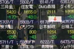 سهام آسیایی به بالاترین سطح ۳ هفتهای خود رسید
