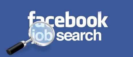 تبدیل فیس بوک به یک سایت کاریابی