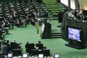 تصمیم گیری درباره زمینهای تغییر کاربری شده دولتی به مجمع تشخیص مصلحت نظام سپرده شد