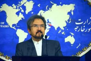 تخلیه ساختمان خالی سابق سفارت ایران در آلمان از حضور افراد ماجراجو