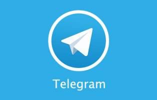 خبر فیلتر تلگرام از دو هفته قبل مطرح است
