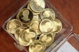 نوسان جزئی قیمت انواع سکه
