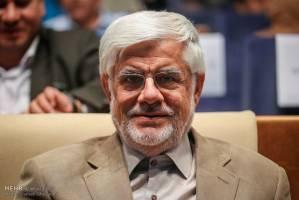 عارف سال نو را به ملت ایران تبریک گفت