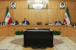 گزارش سازمان برنامه و بودجه در خصوص بودجه سال ۹۶ بررسی شد