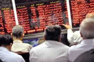 کاهش نقدینگی در بورس و افت قیمت سهام