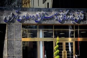 مشکلات بانکی مهمترین مانع سرمایه گذاری شرکت های سوئدی در ایران