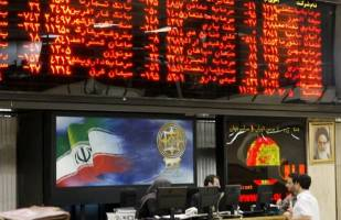 کاهش حجم معاملات بازار سهام