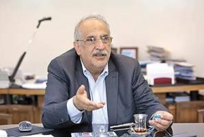 تغییرات جدید در وزارت اقتصاد