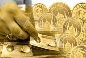 برای معامله آتی سکه حداقل باید ۵ میلیون و ۴۰۰ هزار تومان اعتبار داشت