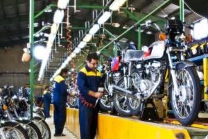موتورسیکلت در سراشیبی تولید