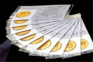 سکه طرح جدید ۴۰ هزار تومان ارزان شد