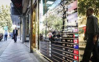 مجوز صرافیها برای تامین نیازهای خُرد