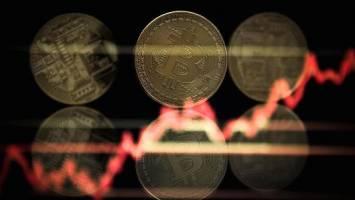 مدل آزمایشی ارز دیجیتال ملی آماده شد
