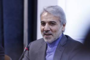 ایران هفدهمین اقتصاد بزرگ جهان است