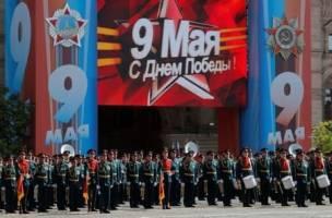 پوتین در کنار نتانیاهو نظارهگر رژه ارتش در میدان سرخ مسکو+ تصاویر
