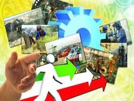 بهبود روابط خارجي دركنار اصلاحات اقتصادي