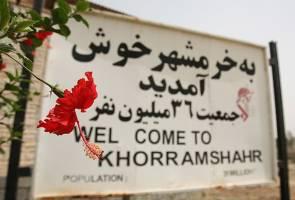خرمشهر پس از 36 سال