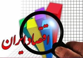 زیرساختهای اقتصاد ایران مناسب فعالیت بخش خصوصی نیست