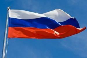 پاکسازی نظام بانکی روسیه بزودی کامل میشود پرچم روسیه