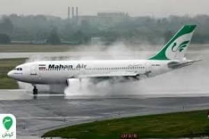 پروازهای تهران – سلیمانیه از سر گرفته شد