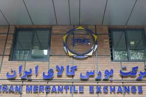 جزئیات معاملات بورس کالا در خرداد
