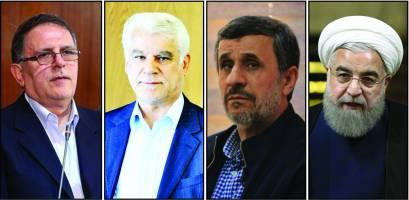 روحانی همان احمدی نژاد و سیف همان بهمنی است