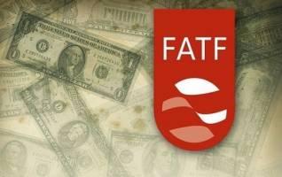 خبر بد برای ترامپ: تعلیق ایران در فهرست سیاه FATF تا آبان تمدید شد