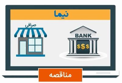 عضو هیئت رئیسه اتاق ایران: 5 درصد واحدهای تولیدی، ارز دولتی دریافت نکردهاند