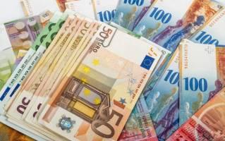 افزایش نرخ انواع ارز