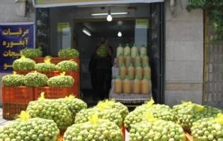 لیموهای خارجی نخرید
