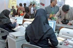 حقوق تیرماه کارمندان با احکام جدید پرداخت میشود+سند