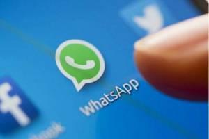 افزوده شدن قابلیت جدید به اعلانهای واتس اپ