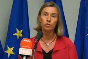 شورای وزیران خارجه اتحادیه اروپا قانون مسدود کننده را برای حفظ برجام تصویب کرد
