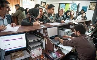 شمارش معکوس برای ثبت قراردادهای کار