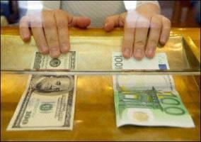 اگر ارز مسافرتی حذف شود ...