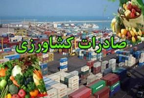 تراز تجاری کشاورزی ۴۳ درصد بهتر شد