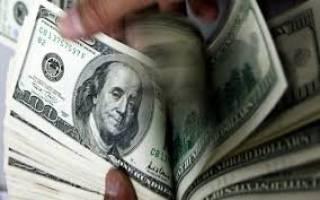 آخرین خبرها از بسته جدید ارزی و نرخ دلار