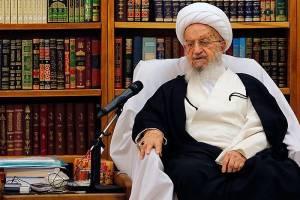 انتقاد شدید آیت الله مکارم شیرازی از دولت و دستگاه قضایی